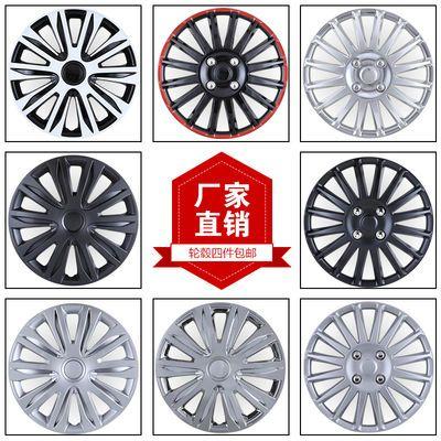 长安X70A轮毂盖x70a轮毂盖欧尚A800轮胎罩长安CS15轮毂壳16寸