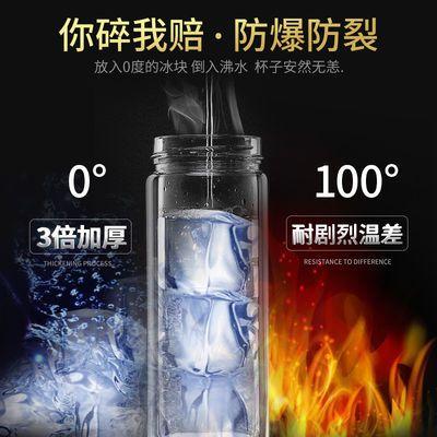 希诺双层玻璃杯男女士家用高档泡茶水杯便携加厚隔热办公室用杯子