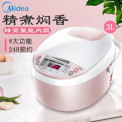 Midea/美的 MB-WFS3018Q智能电饭煲3升家用迷你电饭锅正品2-4-5人
