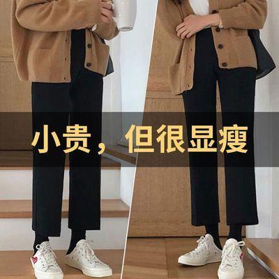 黑色阔腿高腰宽松西装裤女九分垂感春秋韩版学生显瘦直筒休闲裤子