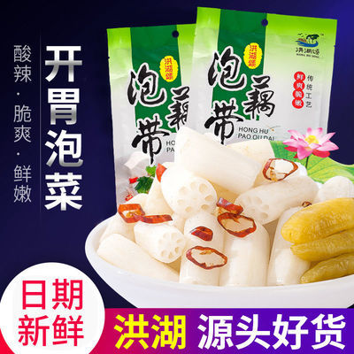 【6包装】洪湖藕带泡椒莲藕酸辣藕尖泡藕带泡菜下饭菜400g酸菜