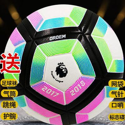 学生足球校园足球训练足球5号足球儿童足球世界杯款足球厂家直接