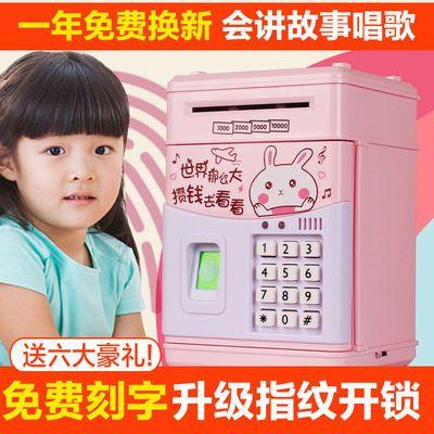 女孩生日礼物创意指纹密码箱抖音款儿童防摔存钱罐不可取出大容量