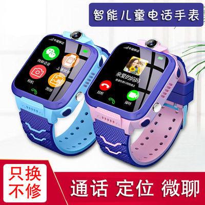 智能儿童电话手表防水学生手表带定位多功能睿智小天才交友男女孩