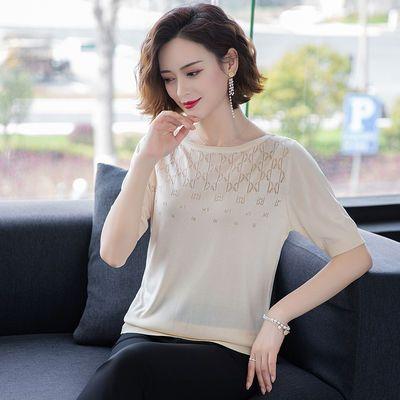 冰丝短袖针织衫女2020夏新款大码宽松T恤韩版外穿薄款一字领上衣