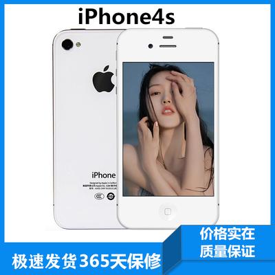 二手苹果4s/iphone4s/4 学生备用智能机游戏机手机便宜货二手手机