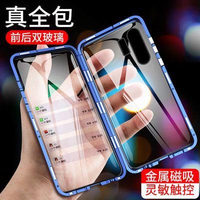 vivox30手机壳Vivo X30pro手机保护套全包防摔万磁王双面玻璃男女