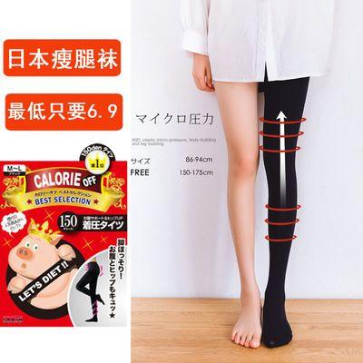 日本进口小猪瘦腿袜女微压收腹提臀弹力连裤袜光腿神器网红瘦腿裤