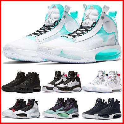 乔34篮球鞋aj34代白镭射首发冰蓝郭艾伦网纱透气男气垫实战篮球鞋