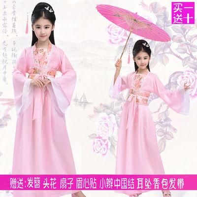【买一送十】儿童古装小七仙女古筝表演服小女孩古代服装公主汉服
