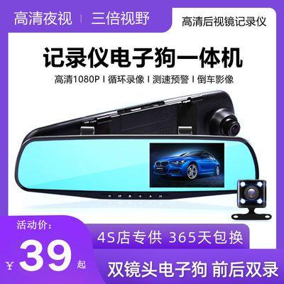 行车记录仪车载后视镜记录仪高清双镜头电子狗测速后视镜一体机