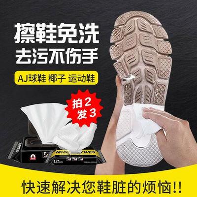标奇擦鞋湿巾小白鞋神器免洗球鞋去污清洁剂运动鞋清洗剂擦aj椰子