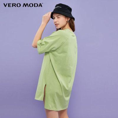 Vero Moda2020春夏新款100%纯棉蹦迪女装长款宽松T恤女|3202T1520