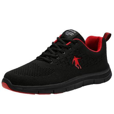 品牌夏季男鞋跑步鞋运动鞋防臭学生镂空鞋子大码鞋透气网眼鞋黑色