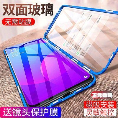 荣耀30s手机壳金属磁吸双面玻璃华为荣耀20pro/V20/8x/9x保护套男
