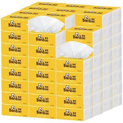 【30包10包】沐晨原木抽纸批发家庭装餐巾纸妇婴纸巾面巾纸卫生纸