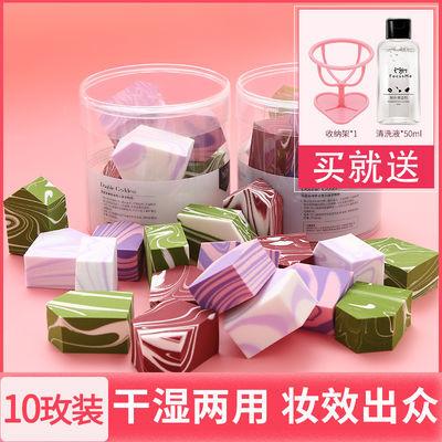 10个盒装海绵粉扑美妆蛋超软不吃粉干湿两用气垫BB粉底液送清洗剂