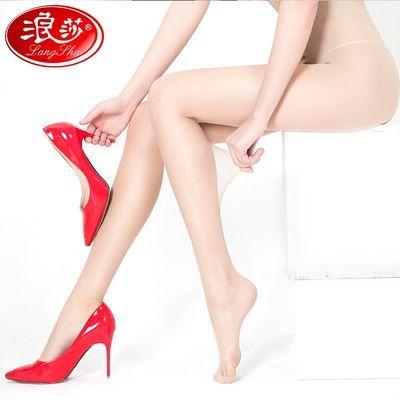 【浪莎】丝袜女薄款防勾丝连裤袜夏季全透明连体袜黑肉色打底袜子