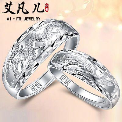 抖音同款S999纯银情侣戒指开口戒一对男女银饰龙凤对戒指环情人节