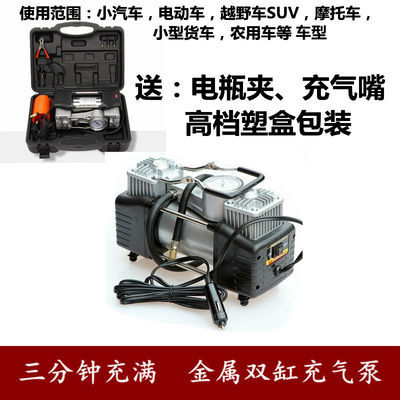 汽车大功率10个气压表 金属车载双缸充气泵打气泵12V轮胎带工具箱