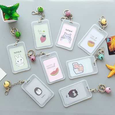 买一送二透明公交卡套保护套门禁学生卡带钥匙扣创意校园可爱饭卡
