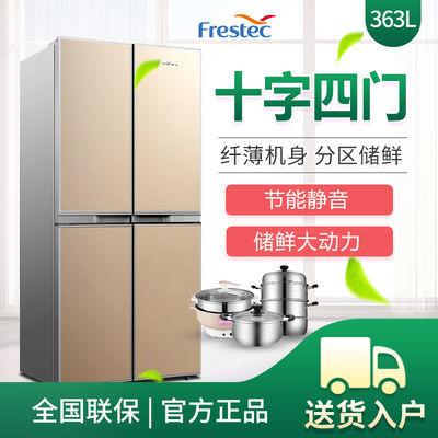 新飞十字对开门冰箱冷冻家用四门多门节能静音电冰箱 BCD-363K8CT
