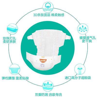 【现货直发】婴舒宝纸尿裤超薄透气婴儿拉拉裤宝宝尿不湿LXXLXXL