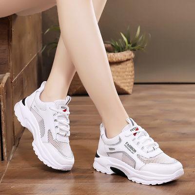 透气网面小白鞋2020新款夏季韩版女鞋休闲运动鞋百搭轻便跑步鞋子