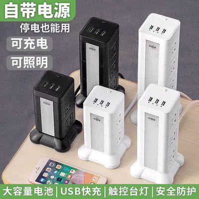 多功能立式插座面板多孔USB蓄电充电插线板插排插板带线家用排插