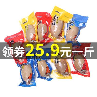 500g即食麻辣鱿鱼仔带籽原味辣味烧烤味墨鱼仔海鲜零食独立小包装