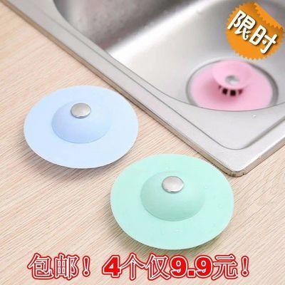 厨卫水塞排水口盖子按压式浴缸塞防堵防臭地漏盖水池槽面盆下水口