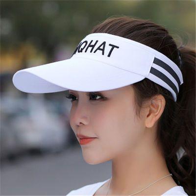 【司芊羽正品】帽子女韩版夏季空顶棒球帽男太阳帽防晒遮阳空顶帽