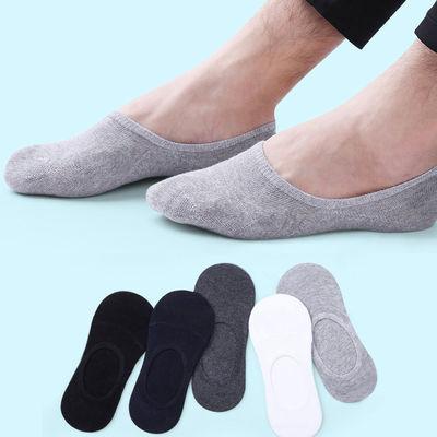 【5-10双】袜子男春夏季薄款短袜纯色隐形袜低帮船袜浅口短筒袜