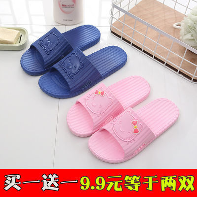 拖鞋【买一双送一/拍一份=2双】男拖鞋夏女居家拖鞋情侣拖鞋浴室