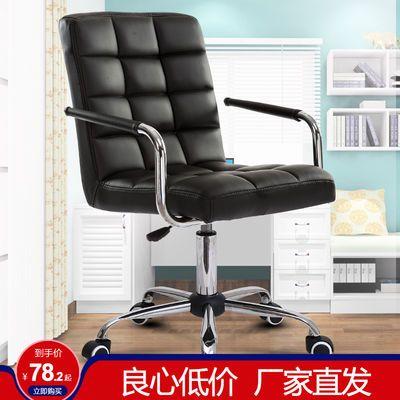电脑椅家用会议椅子学生靠背宿舍转椅升降座椅人体工学弓形办公椅