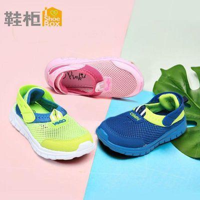 鞋柜shoebox 男童秋季透气防臭运动鞋女童休闲鞋童鞋镂空网面鞋