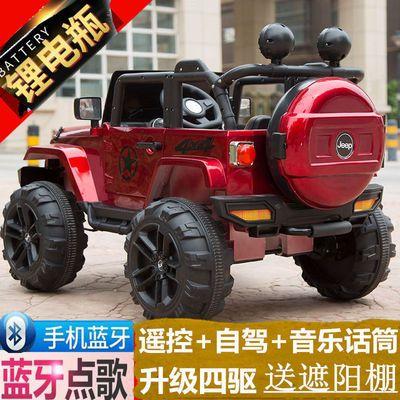 婴儿童电动车四轮越野遥控汽车男女小孩宝宝可坐人四驱玩具电瓶车