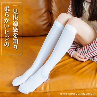 2020夏季新款袜子女男薄款及膝白色日系COS黑白丝袜JK超薄夏长筒