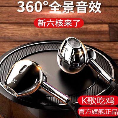 吃鸡k歌耳机通用oppo华为vivo金属重低音耳塞入耳式手机耳机可爱