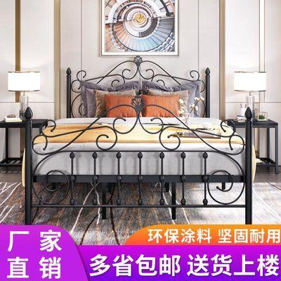 床现代简约铁艺床铁床铁架床双人床北欧公主床架
