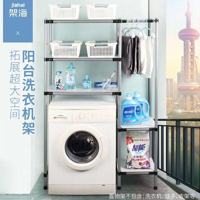 洗衣机置物架滚筒干衣机叠放架子烘干机洗碗机架洗衣机定制定做架