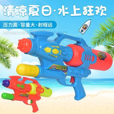玩具迷你水枪儿童远射程夏天沙滩女孩戏水打水仗小男孩背包水枪