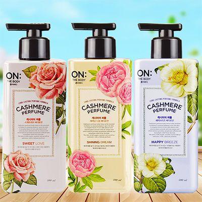 韩国进口 LG ON香水身体乳 去鸡皮美白滋润保湿补水 香体润肤乳露