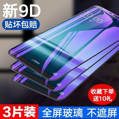 360n6钢化膜n6pro全屏覆盖360 N6lite手机n6抗蓝光Pro屏幕贴膜360