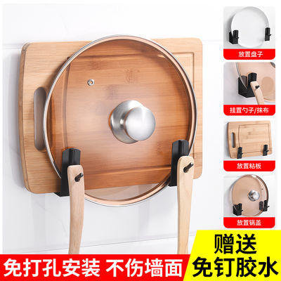 【广东热卖】锅盖架收纳菜板砧板架免打孔不锈钢置物架厨房收纳架