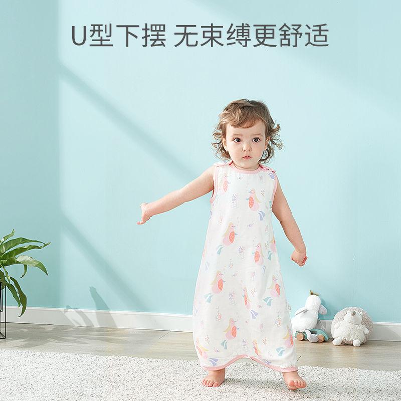 欧孕婴儿睡袋背心式宝宝夏季薄款儿童纱布分腿睡袋纯棉空调防踢被