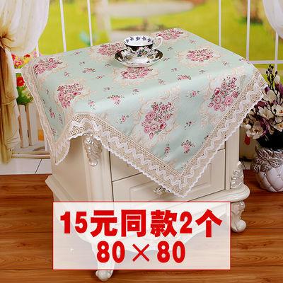 床头柜盖布茶几罩万能盖巾防尘罩冰箱巾洗衣机罩小圆桌布茶几布