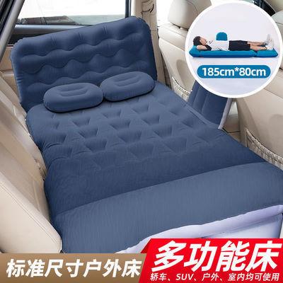 车内充气床轿车SUV后排座位通用车载旅行床车中旅行长途驾车睡垫