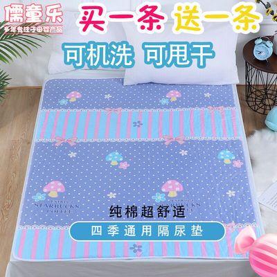 儒童乐婴儿纯棉隔尿垫透气可洗防水宝宝隔尿垫月经垫老人尿垫用品