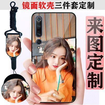小米10手机壳来图定制小米10至尊/CC9/SE/红米K30/K20Pro手机套女